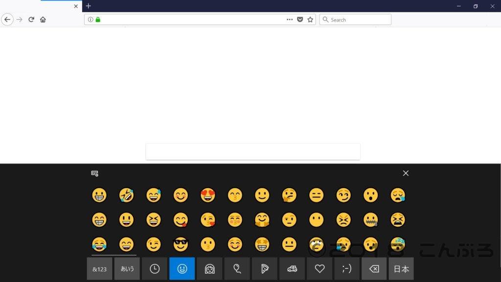 Windows10タッチキーボード画像